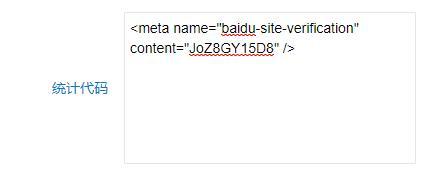 某个自以为是的SEOer的自作聪明导致网站掉排名