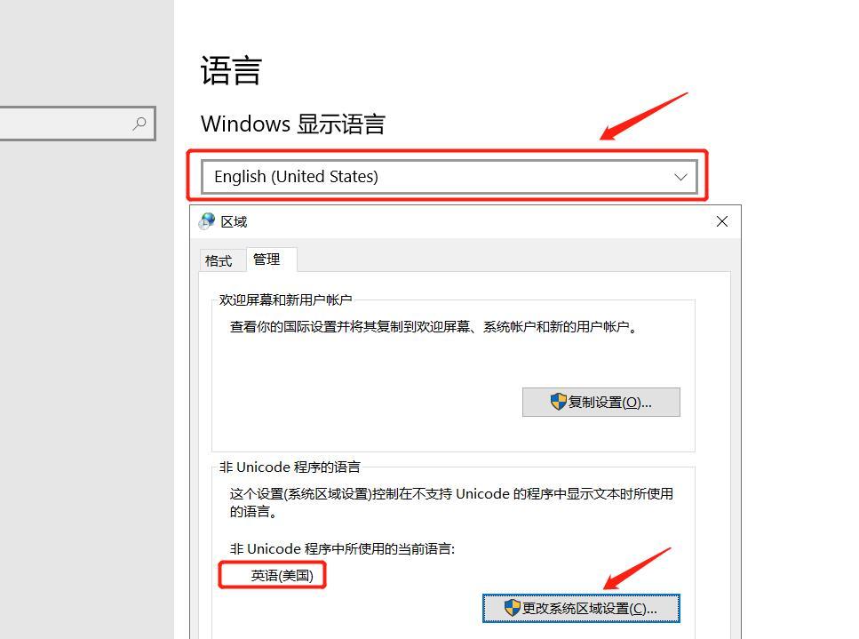 Windows10专业版安装不了Dolby Access,我这么干,装上了!